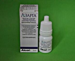 Глазные капли Азарга: борьба с глаукомой