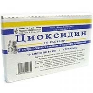 мезатон диоксидин